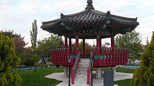 Kwangjin Park - Image: Korean Park, Ereğli, Konya Province