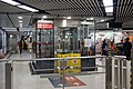 Kowloon Tong Station 2017 12 part8.jpg