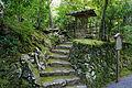 Kozanji Kyoto Kyoto17s5s4592.jpg
