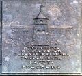 Krakow planty tablica baszta prochowa z 2001 r A576.tif