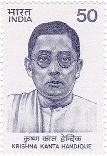 Krishna Kanta Handique Scholar, Indologist and philanthropist