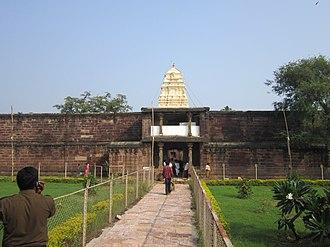 Kumararama - Image: Kumararama bhimesavara temple,side view,samalkota