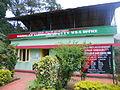 Kumbavuruty vana samrakshana samithy office.jpg