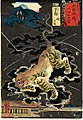 Kuniyoshi Taiba (The End).jpg
