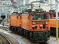 Kurobe-gorge-railway-EDM23.jpg