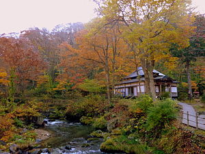 Aoni Onsen in the mountains of Kuroishi