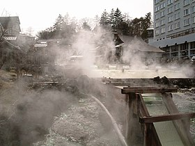 Image illustrative de l'article Kusatsu Onsen