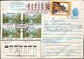 Kyrgyzstan letter 1992 02.jpg