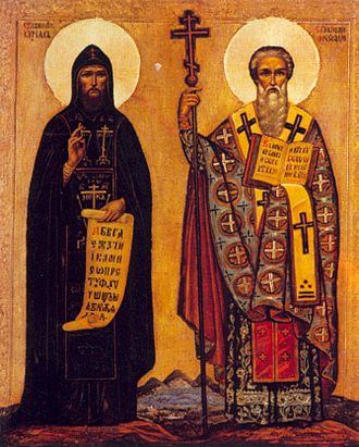 History of Christianity in Ukraine - An Eastern Orthodox Icon depicting Equal-to-apostles Cyril and Methodius brothers as the Christian Saints.