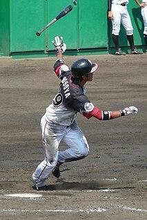 Kei Hosoya Japanese baseball player