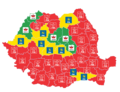 LOCALE 2016 CJ.png
