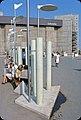 Labyrinth Pavilion at Expo 67.jpg