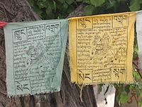 Prayer flag - Wikipedia