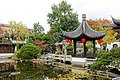Lan Su Chinese Garden - Portland, Oregon - DSC01500.jpg
