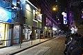 Landale Street 201511.jpg