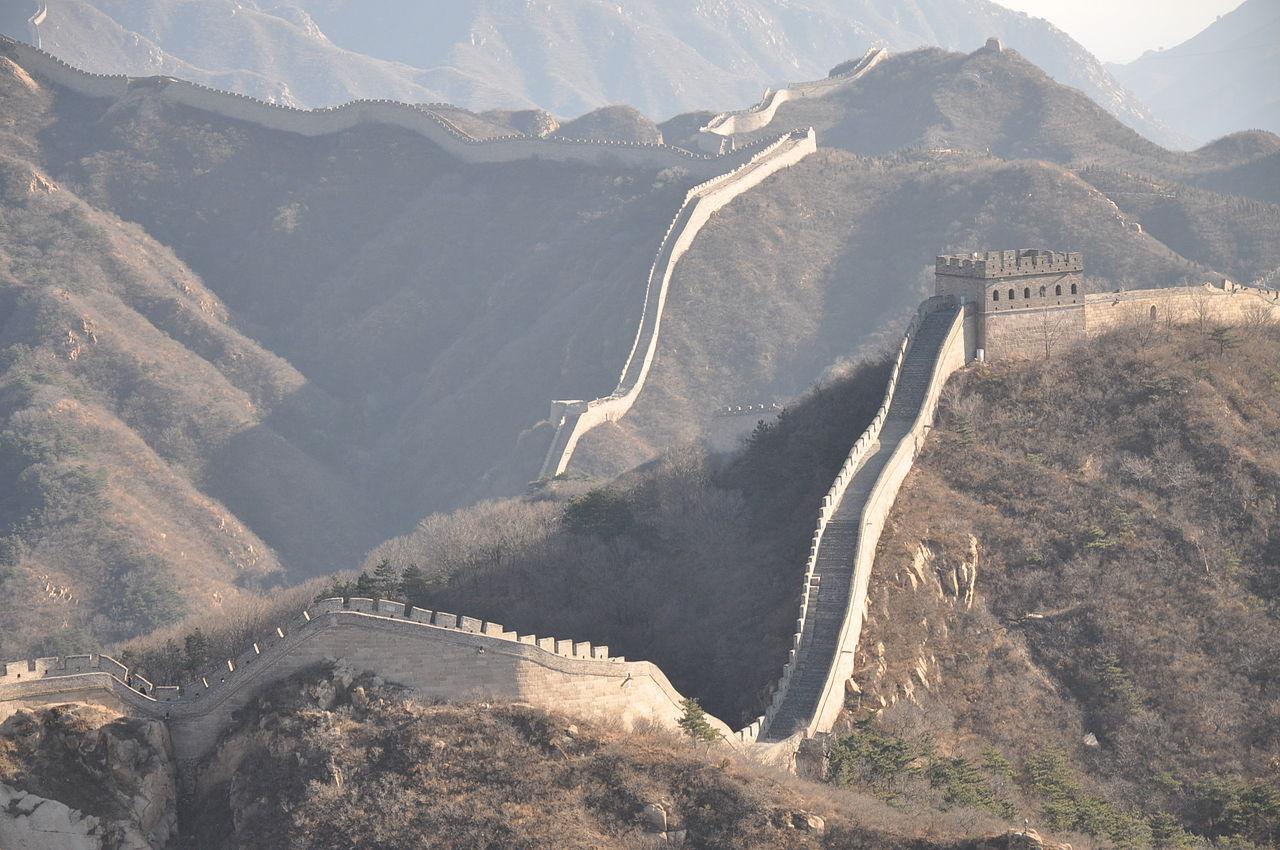 Great Wall Chinese Kitchen Merrik Ny Menu