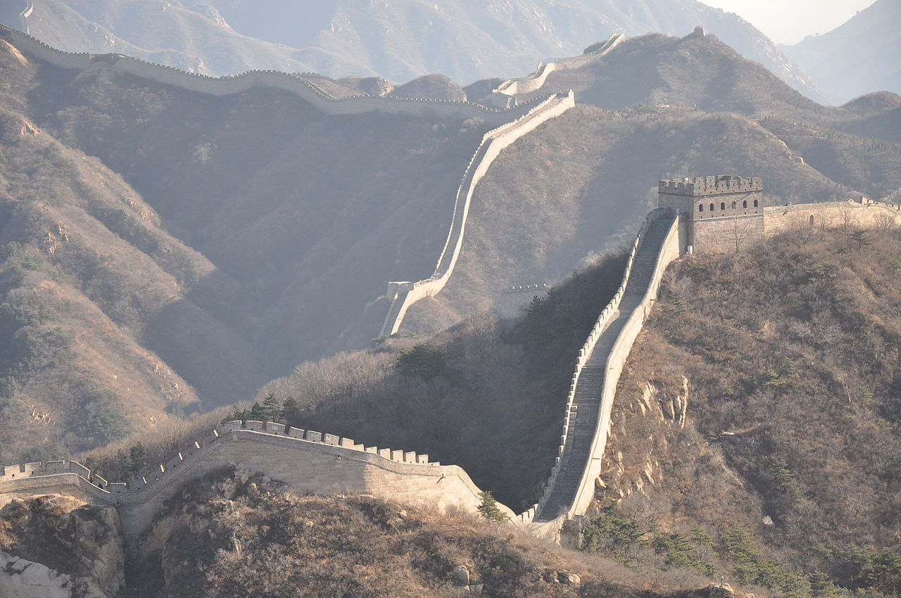 Great Wall Chinese Food Harpenden Menu