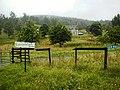Lassintullich Farm - geograph.org.uk - 1446733.jpg