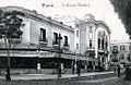 Le Grand Théâtre - Tunis.jpg