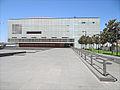 Le bâtiment des archives départementales(Marseille) (7602075444).jpg