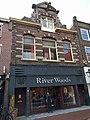 Leiden - Haarlemmerstraat 247.jpg