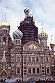 Leningrad 1991 (4388337792).jpg