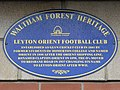 Leyton Orient Football Club (Waltham Forest Heritage).jpg