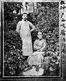 Liang Qichao and Tang Juedun.jpg
