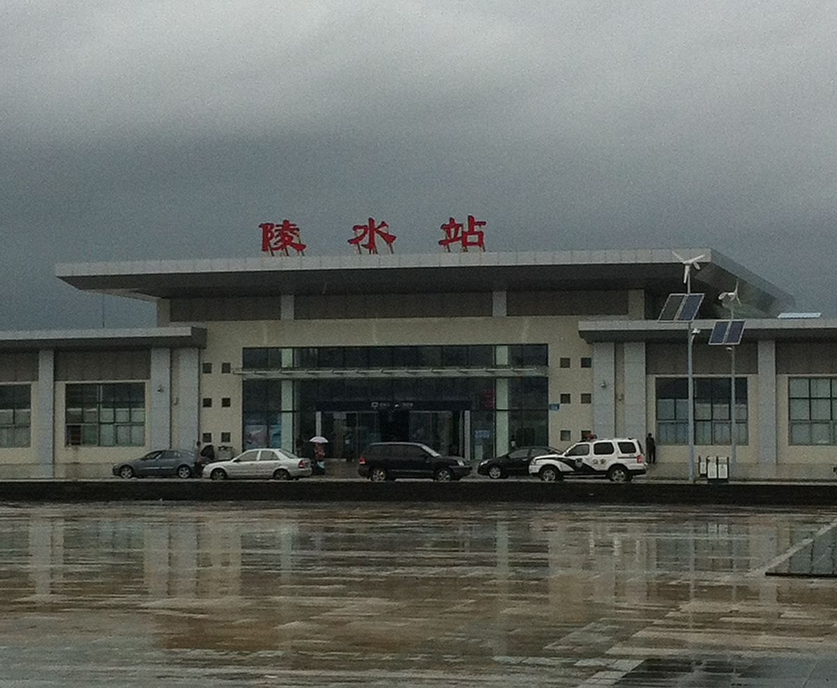 Lingshui Railway Station Wikipedia