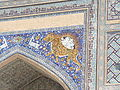 Lion(or tiger) on the Sher-dor madrassa.JPG