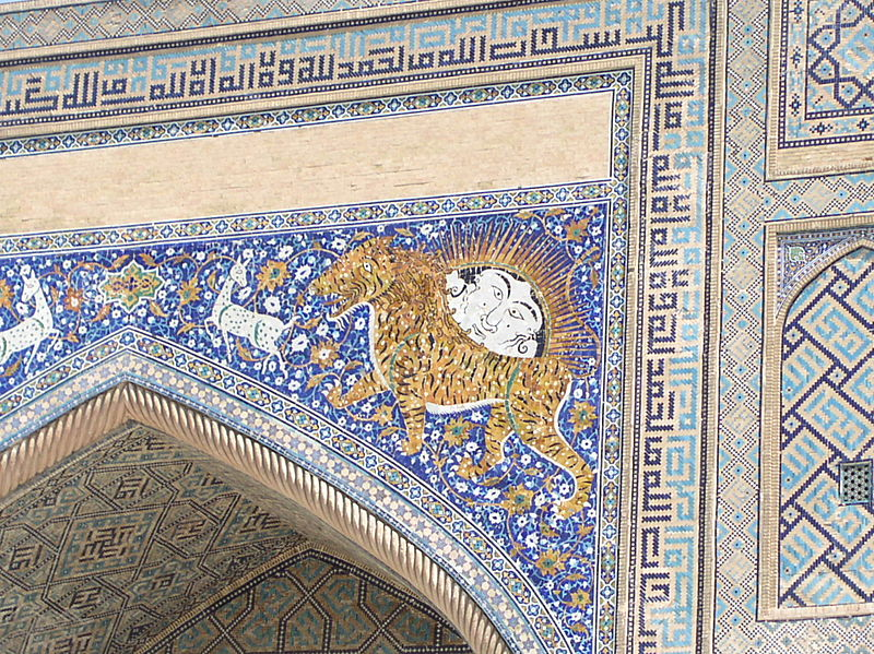 Fayl:Lion(or tiger) on the Sher-dor madrassa.JPG