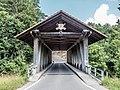 Listbrücke über die Sitter, Haslen AI - Stein AR 20190716-jag9889.jpg
