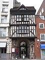 Little Britain Street Entrance to St Bartholomew's Church - geograph.org.uk - 543004.jpg