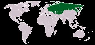 URSS après la seconde guerre mondiale