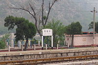 Luopoling Railway Station (20150517124125).JPG