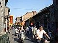 Luoyang.miasto.6.JPG