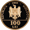 MD-2008-100lei-D.Cantemir-a.png