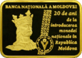 MD-2013-200lei-Currency-b.png