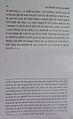 MRP letter exchange 5.jpg