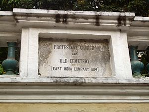 Old Protestant Cemetery (Macau) - Sign above the entrance to the Protestant Cemetery in Macau.