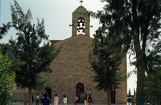 Madaba - Greek Orthodox Basilica of Saint George, Madaba