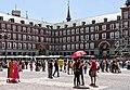 Madrid 2012 27 (7250793634).jpg