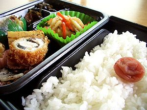 Bento - Hinomaru style rice (umeboshi in the center) in a Makunouchi bento