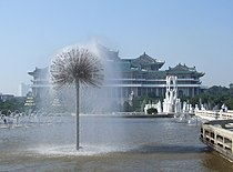 Mansudae Fountain Park 06.JPG