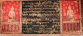 Manuscript of the Legend of Phra Malai (6125042516).jpg