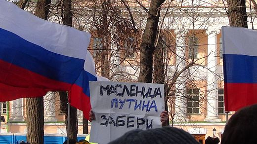 March in memory of Boris Nemtsov in Moscow (2017-02-26) 64.jpg