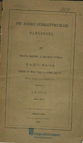 File:Mariu Saga I.djvu