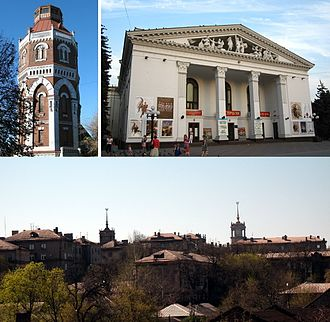 Mariupol - Old Fire Tower, Mariupol City Theater, Skyline