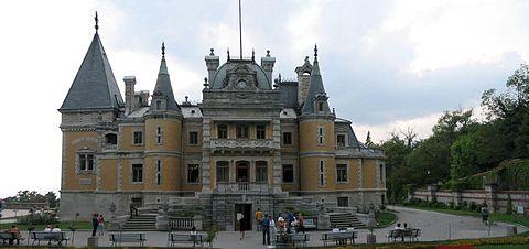 """Картинки по запросу """"massandra palace"""""""