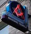 Masonic Temple Logo (cropped).jpg